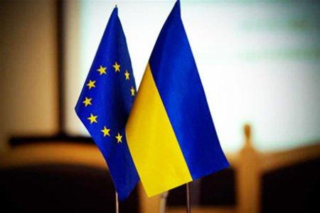 Львівська політехніка – за євроінтеграцію
