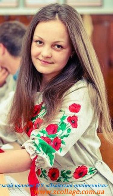 Діана Волошен студентка Золочівського коледжу