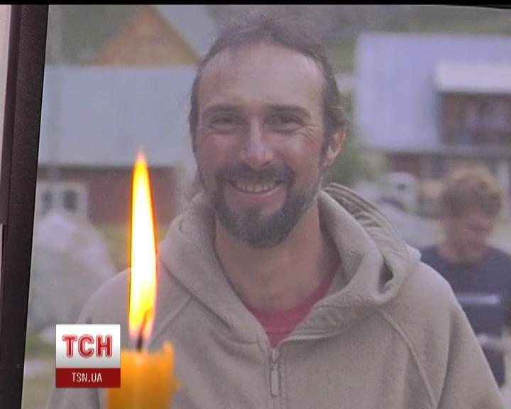 Юрій Вербицький