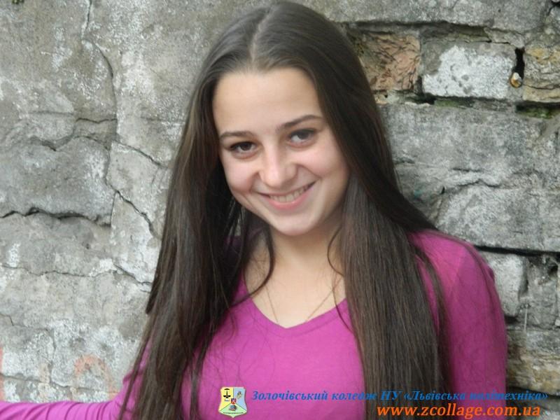 Лисик Людмила. Студентка Золочівського коледжу