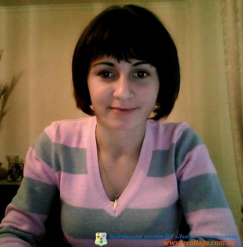 Брунець Софія. Студентка Золочівського коледжу