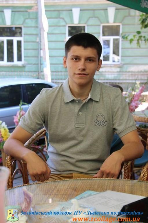 Стельмах Віталій. Студент Золочівського коледжу