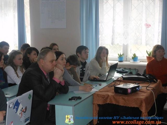 Конференція з біології