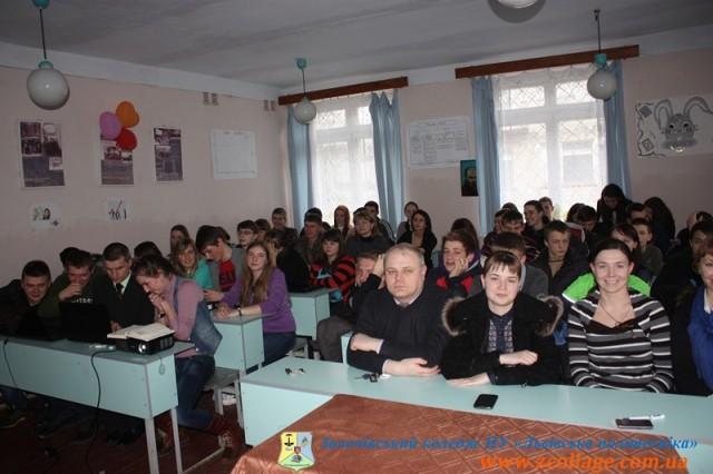 Конкурс презентацій у Золочівському коледжі