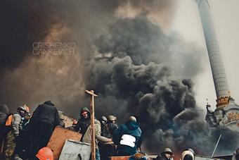 Виставка «Майдан очима золочів'ян»