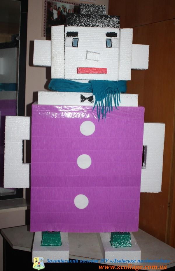 Робот в Золочівському коледжі