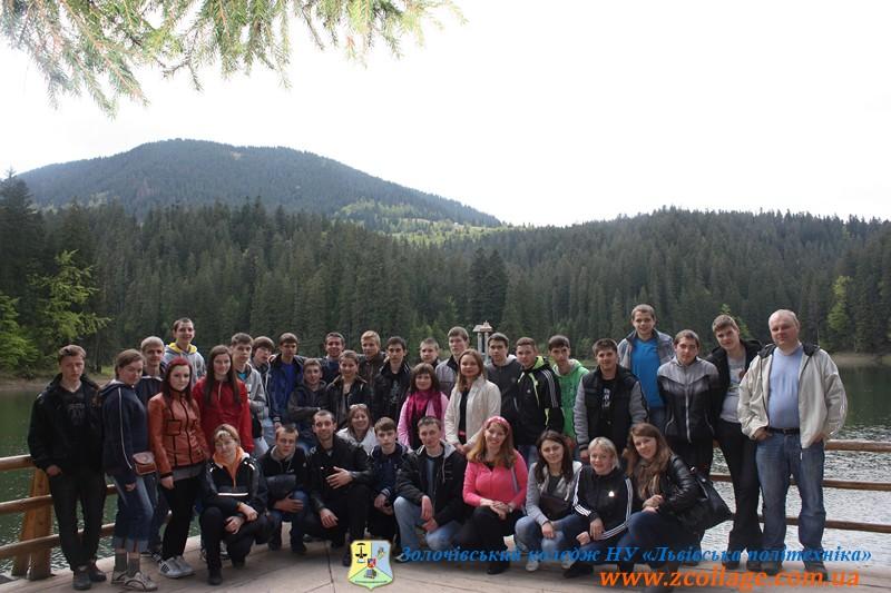 Подорож студентів Золочівського коледжу у Карпати