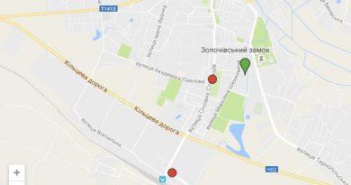 Гугл карта розташування Золочівського коледжу
