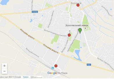 Google карта розташування Золочівського коледжу