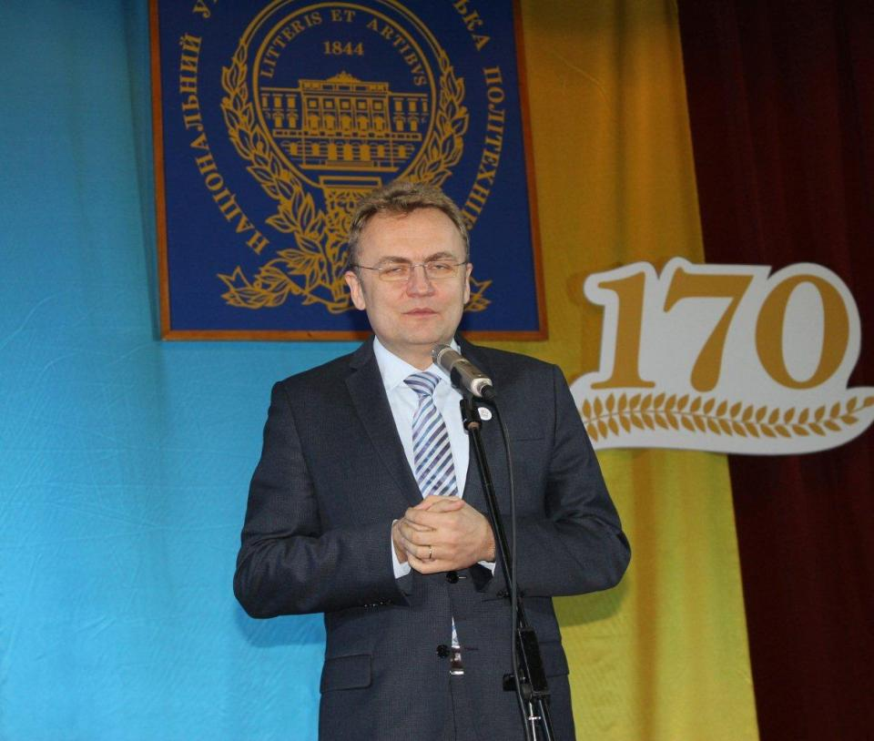 Національний університет «Львівська політехніка» урочисто відзначив 170-річчя від дня заснування