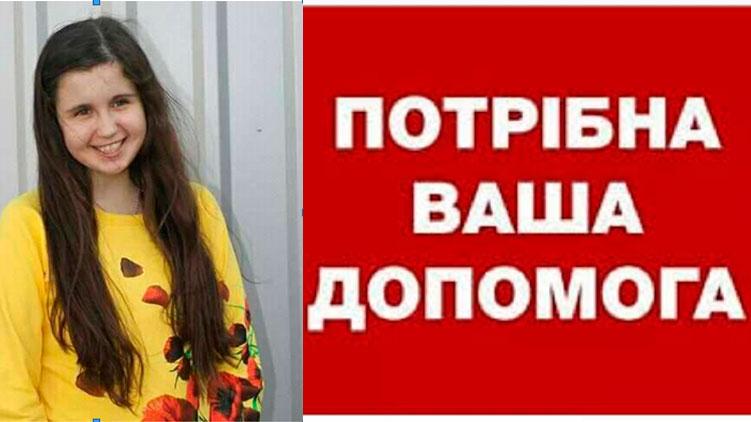 Бірулін Катруся