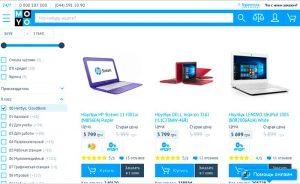 Интернет-магазин ноутбуков moyo.ua