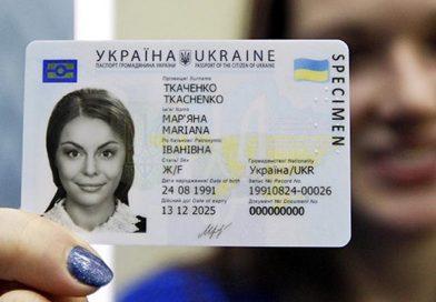 До уваги вступників, учнів 9 класів! Для вступу у коледж  обов'язково потрібно мати паспорт (ID-картки)