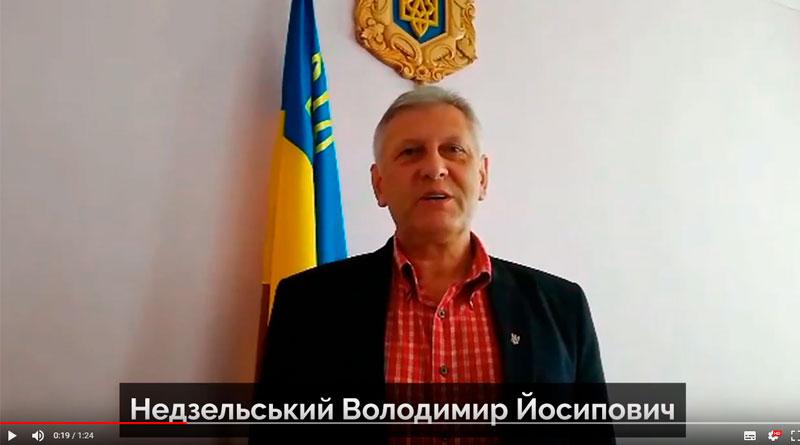 Золочівський коледж вітає Недзельський Володимир Йосипович (ВІДЕО)