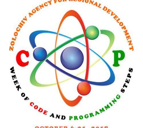 Перший «Цифровий Тренувальний Студентський Табір» у місті Золочеві