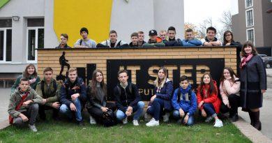 «Цифровий тренувальний студентський табір» ІТ –форум  у Львівському «IT Step University»
