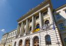 18 червня 2019 року відбудуться вибори ректора Національного університету «Львівська політехніка» .